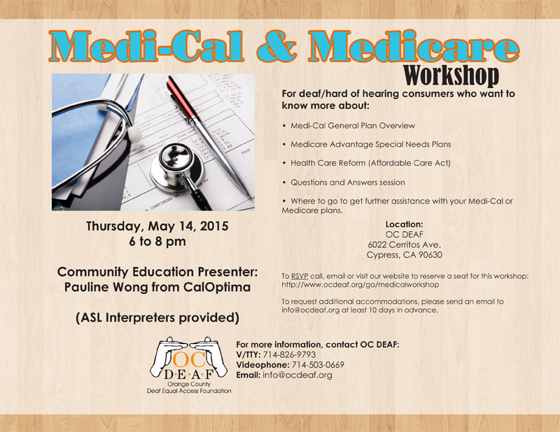 medicalworkshop_flyer